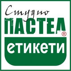 etiketi.com / етикети.бг